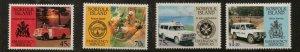 NORFOLK ISLAND SG546/9 1993 EMERGENCY SERVICES MNH