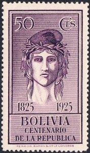 Bolivia  #156  MH