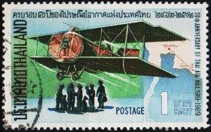 Thailand. 1969 1b S.G.635 Fine Used