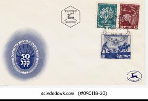ISRAEL - 1951 50th ANNIVERSARY OF JEWISH NATIONAL FUND - 3V - FDC