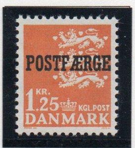 Denmark Sc Q40 1965 1.25kr orange  Postfaerge stamp mint