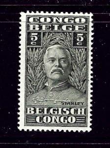 Belgian Congo 115 MH 1928 issue