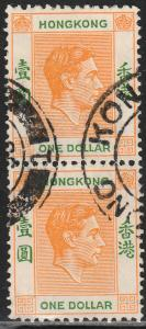 HONG KONG 163B, $1 KING GEORGE VI. VERTICAL PAIR. USED. F-VF. (388)