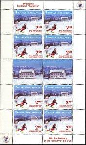 Bosnia 2008 80 Years of Ski Club Sarajevo sheet of 8 MNH
