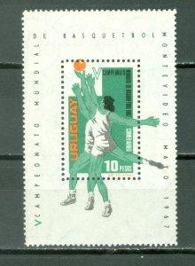 URUGUAY BASKETBALL #C318....MNH...$2.50