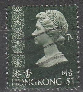 Hong Kong #283 F-VF Used   CV $12.50  (V4023)