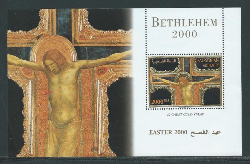 Palestine Authority 119A 2000 Christmas booklet pane MNH
