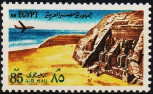 Egypt. 1972 85m S.G.1171 Unmounted Mint