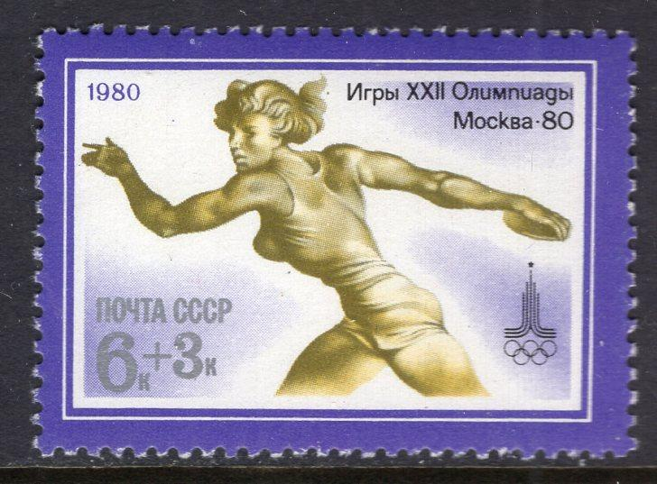 Russia B98 Summer Olympics MNH VF