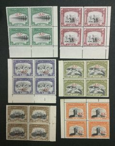 MOMEN: BAHAWALPUR SG #O1-6 BLOCKS 1945 MINT OG NH LOT #198624-6096