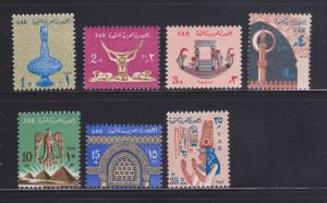 Egypt 600-603, 605-606, 610 MH Various