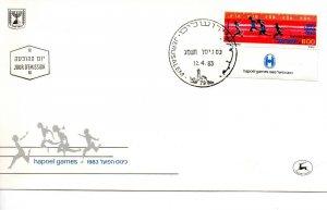 Israel FDC #839 Hapoel Games Tab Single (0549)