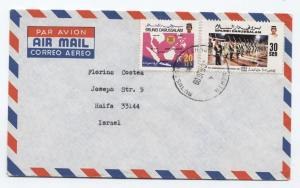 1989 Brunei cover to Israel [L.47]