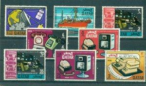 Qatar - Sc# 244-51. 1971 Telecommunications. MNH $27.50.