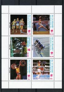 Grenadines of St.Vincent 1988 Seoul Olympic Games Shlt(6)MNH