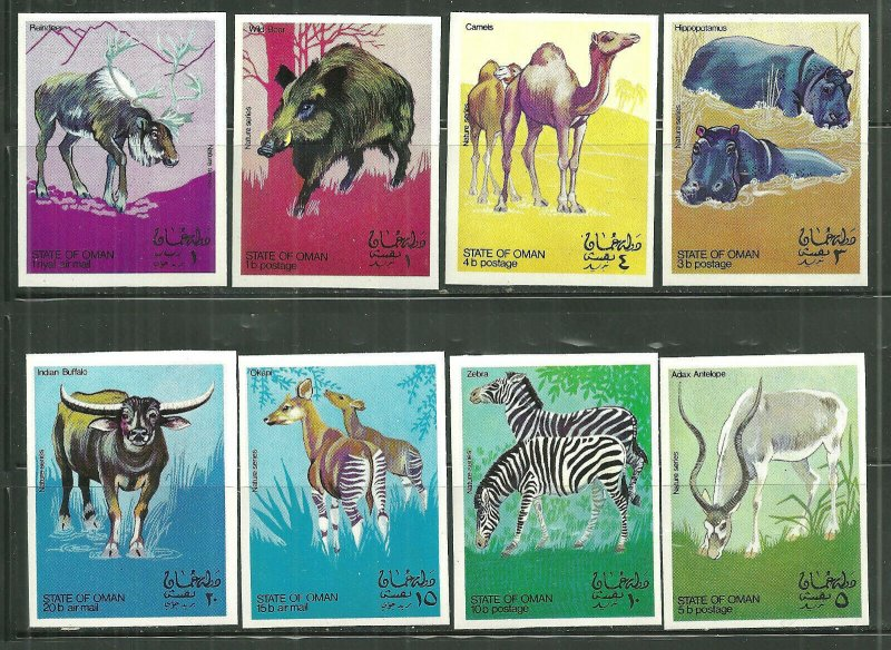 Oman MNH Set Of 8 African Animals Imperfs. 1969