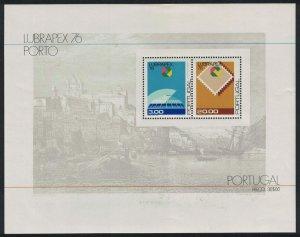 Portugal 'Lubrapex 1976' Luso-Brazilian Stamp Exhibition MS 1976 MNH SG#MS1624