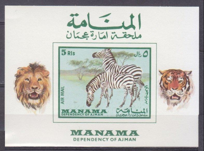 1969 Manama 182/B34b Fauna / zebra 6,00 €