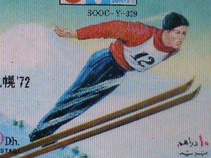 UM-AL QIWAIN STAMP-1972- OLYMPIC GAME MUNICH'72 - AIRMAIL- 3-D STAMP MNH #7