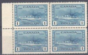 Canada #262 XF NH Block of 4 C$480,00