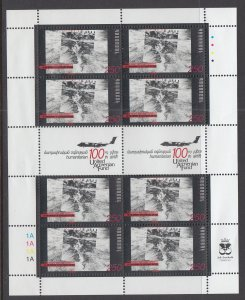 Armenia 584 Footnoted Souvenir Sheet MNH VF