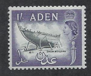 ADEN SC# 73 FVF/MNH 1964