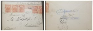 O) 1904 HAITI, REGD MAIL - R, COAT OF ARMS SC 57 4c, S/S ZENITH VIA NEW YORK
