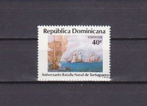 Dominican Rep., Scott cat. 1050. Battle of Tall Ships issue. ^