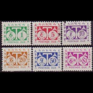 ETHIOPIA 1951 - Scott# J57-62 Numeral Mixed Set of 6 LH