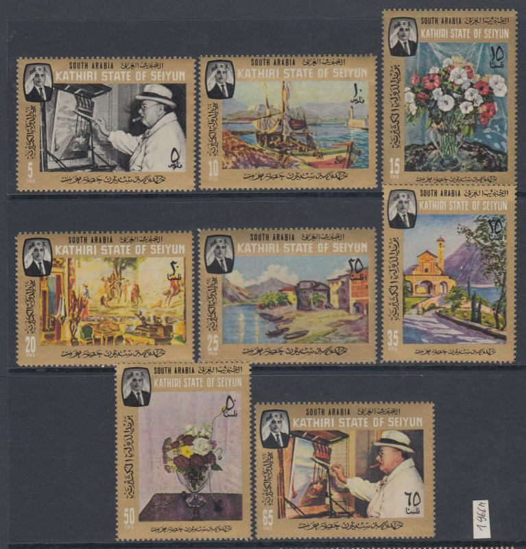 XG-AA956 KATHIRI STATE OF SEIYUN - Paintings, 1966 Churchill, 8 Values MNH Set