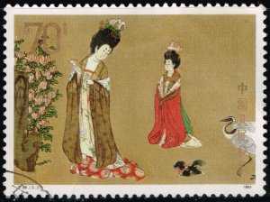 China PRC #1903 Beauties with Flowers; Used (1Stars)