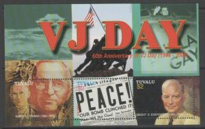 TUVALU SGMS1170 2005 VICTORY IN JAPAN MNH