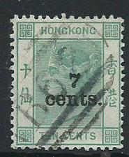Hong Kong SG 43 VFU  7c on 10c