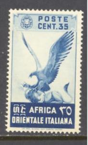 Italian East Africa Sc # 9 mint never hinged