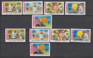 J28482, 1982 ghana set + imperfs mnh #812-6 medicine
