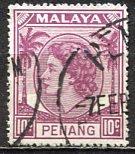 Malaya Penang; 1954: Sc. # 35; O/Used Single Stamp