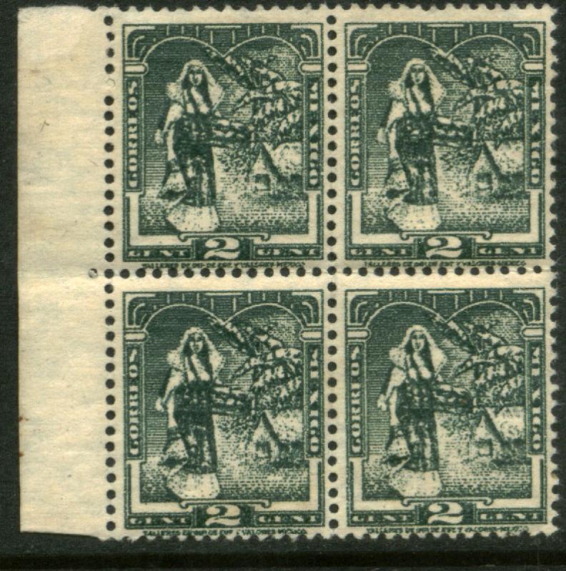 MEXICO 838 2c 1934 Definitive Wmk Gob. Block of 4 MNH (271)