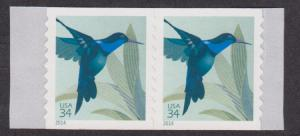 4858a Hummingbird MNH coil pair (overall tagging)