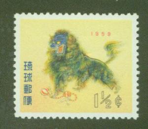 RYUKYU Scott 55 MNH** YLion Dance Stamp New Year 1959