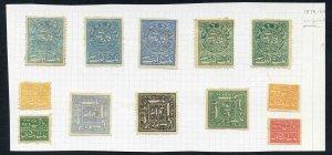 Faridkot 1879 Reprints 12 stamps