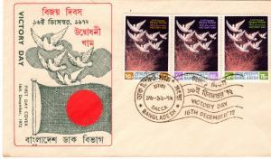 Bangladesh 1972 Sc#36/38 BIRDS/VICTORY DAY Set (3) FDC