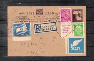 Israel Scott #3 Doar Ivri Tab on Registered Postcard!!