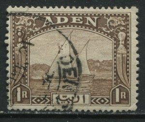 Aden 1937 1 rupee used