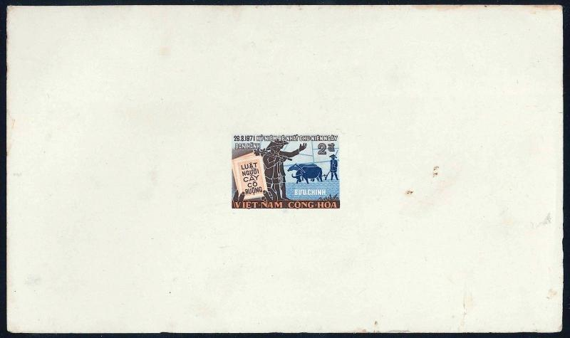 South Viet Nam - 1971 - Deluxe Sheet - Sc 389-391 - Non-Preserved!