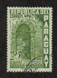 Paraguay Scott #497 Used