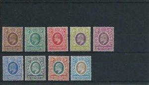 KUT 1907-08 SET OF NINE MM SG 34/42 CAT £110
