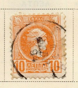 Greece 1891-92 Early Issue Fine Used 10l. 326899