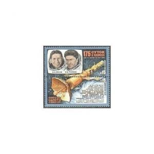 Russia 4782-4783a pair,MNH.Michel 4889-4890. Salyut 6,1979.Ryumin,Lyakhov.