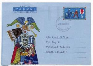 EE280 1969 GB Dover Kent to Falklands/Air letter {samwells-covers}