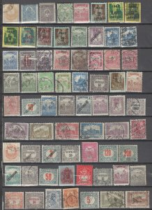 COLLECTION LOT # 31 HUNGARY 122 STAMPS CLEARANCE